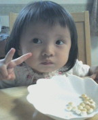 Maegami_1